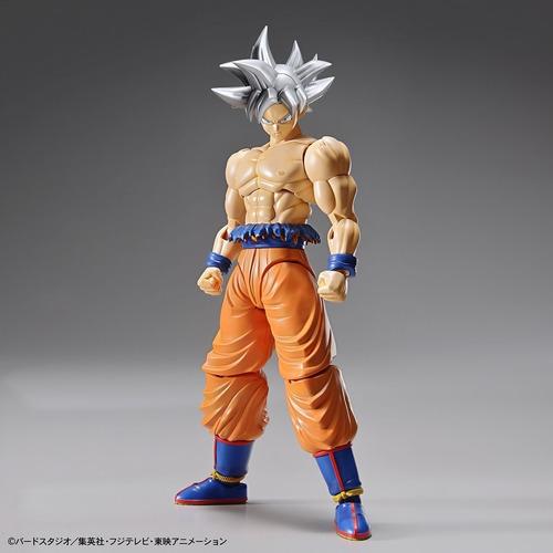 Imagen 1 de 7 de Dragon Ball Super Figura Son Goku Ultra Instinto Bandai !!!