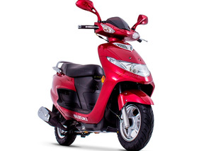Moto Scooter Suzuki An 125 0km Urquiza Motos Rojo Roja