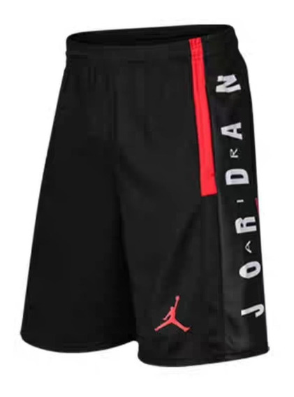 Shorts De Basquet Excelente Calidad Alternativo Jordan
