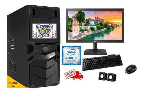 Imagen 1 de 5 de Cpu Intel Core I3 9na 1tb 4gb Led 20 LG Computadora, I5,i7