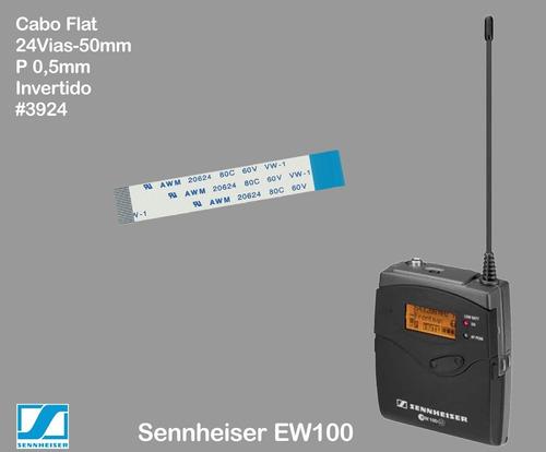 Cabo Flat 24vias 5cm Invertido Sennheiser Ew100 #3924