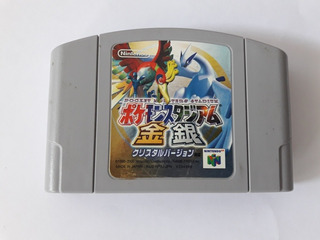 Pokemon Stadium 2 Japones Juego Original Nintendo 64