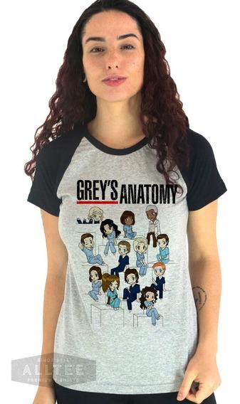 Camiseta Greys Anatomy Meredith Série Medicina Feminina Yang
