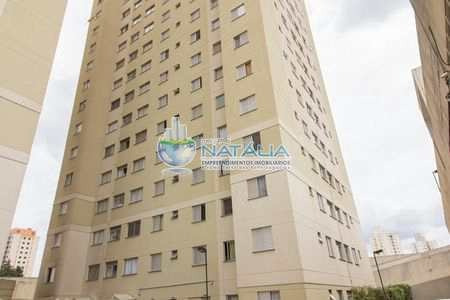 Apartamento Com 2 Dorms, Brás, São Paulo - R$ 320 Mil, Cod: 63337 - V63337