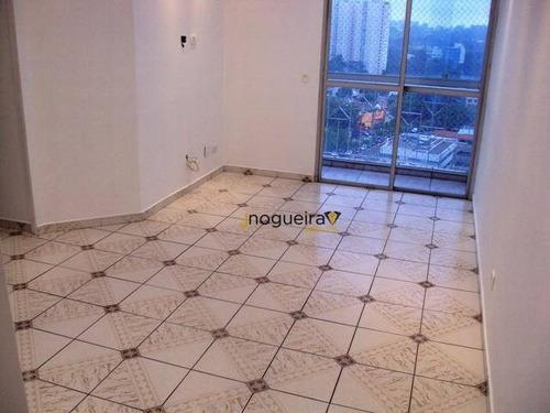 Apartamento 72 M2, 03 Dormitórios, 01 Suíte, Jardim Marajoara- São Paulo - Ap15913