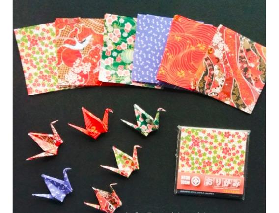 Paquete De Origami Yoshi Yoshi 42 Papeles De 7,5x7,5cm