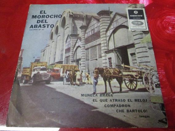Carlos Gardel - Muñeca Brava Tango Disco Vinilo Simple Excel