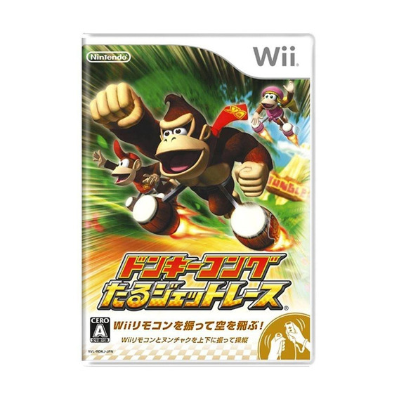 Donkey Kong Barrel Blast Wii Japonês Mídia Física