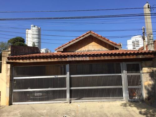 Terreno Em Rua Sem Saida /  Santo Amaro - Mi107972