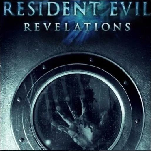 Steam Key - Resident Evil Revelations 1
