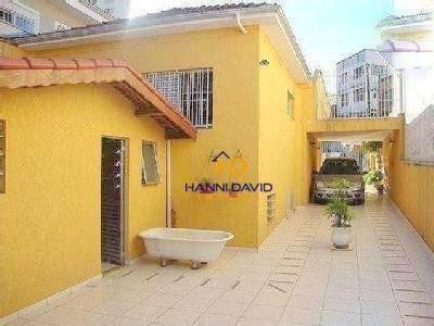Casa Térrea Próxima Ao Parque Do Ibirpauera - Ca0332