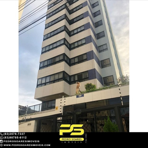 Imagem 1 de 15 de Apartamento Com 4 Dormitórios À Venda, 218 M² Por R$ 1.400.000 - Cabo Branco - João Pessoa/pb - Ap5165
