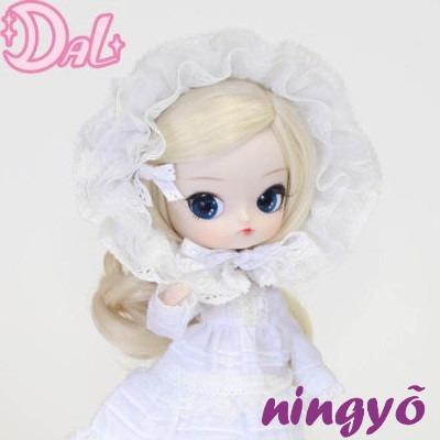 Clube Doll: Boneca - Pullip - Dal - Silane