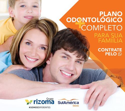 Imagem 1 de 10 de Plano Dental Sulamérica