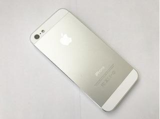Apple iPhone 5 16gb Desbloqueado + Pelicula