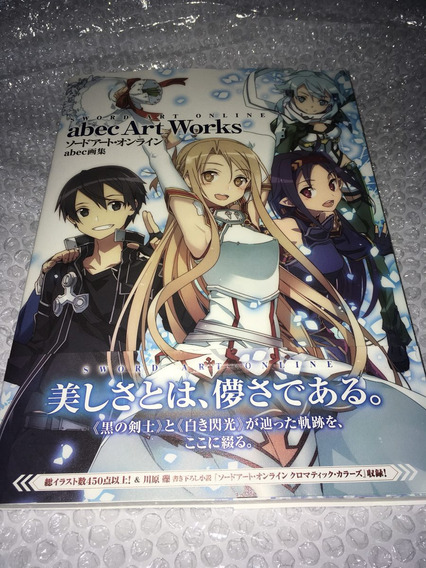 Artbook Sword Art Online Abec Art Works