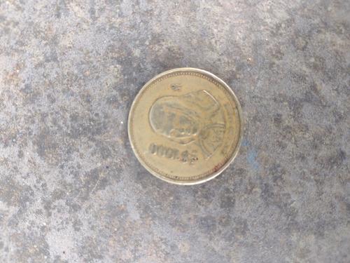 Maneda De $1000 Pesos Mexicanos De 1988