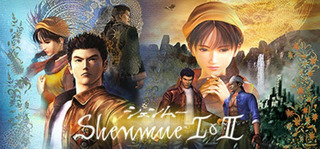 Shenmue I & Ii (steam) O Cambio