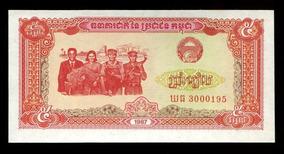Cédula Do Cambodja- Flor De Estampa- Remessa Grátis - L.407