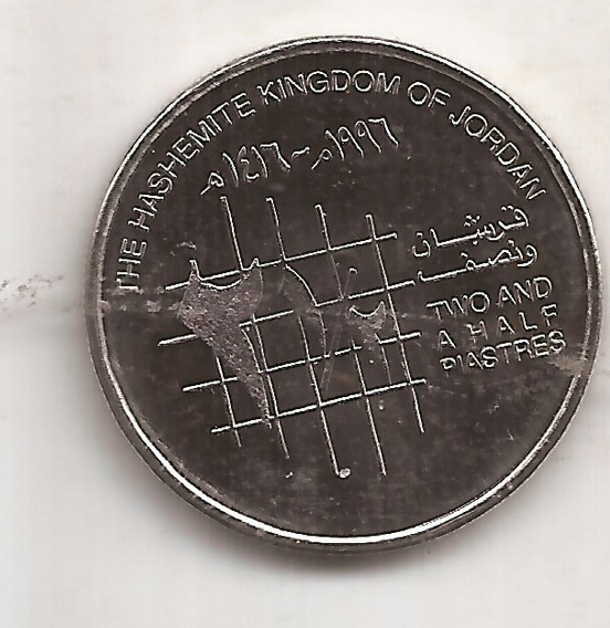 Jordania Moneda De 2 1/2 Piastres Excelente