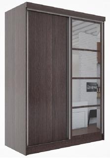 Placard Ropero Puertas Corredizas Dl450 Espejos