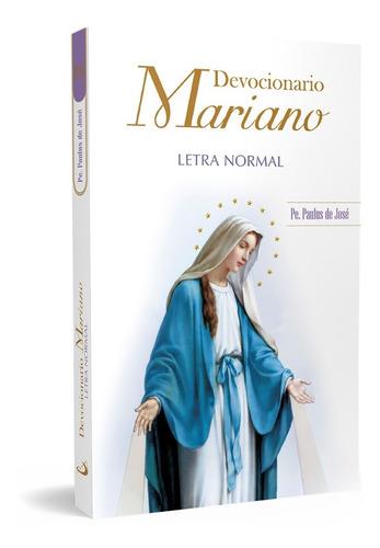 Imagen 1 de 1 de Devocionario Mariano - Letra Normal