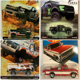 Hot Wheels Lote Pickup