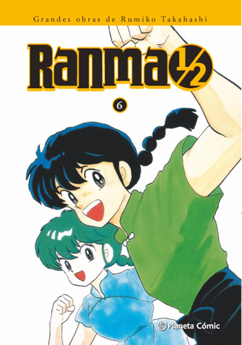 Manga Ranma 1/2 Kanzenban Tomo 06 - Planeta