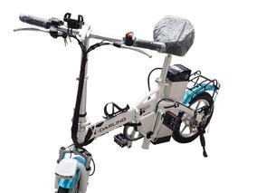 Bicicleta Eléctrica Plegable Blanca 250w