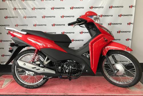 Honda Wave 110s Roja Scooter - Mejor Precio 0km  -  Expomoto