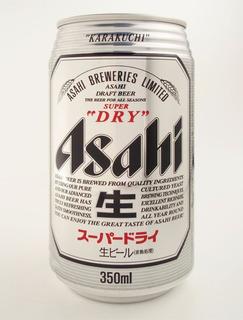 Cerveza Asahi 350ml Japon Importada