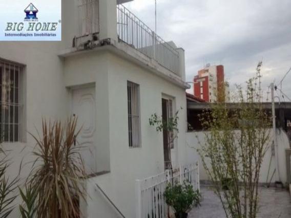 Casa Comercial Para Locação, Água Fria, São Paulo - Ca1208. - Ca1208 - 33599105