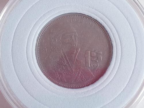 Moneda De $1, José María Morelos, 1986