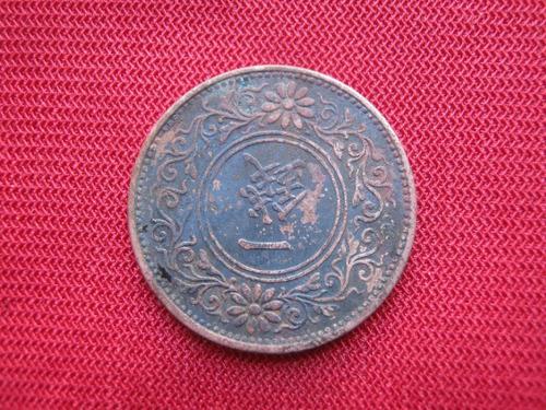Japon 1 Sen 1935 Preciosa Moneda
