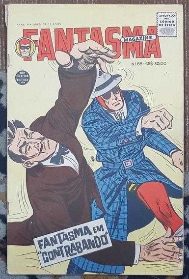 Fantasma Magazine - Fantasma Em Contrabando Nº 65