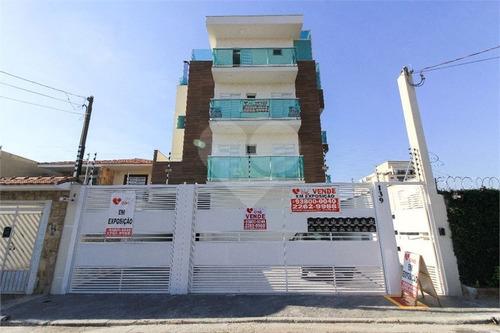Lançamento De Casa Pra Venda Com 2 Dormitorios Sendo Todos Suites Em Condominio Fechado No Tremembé - 170-im492382
