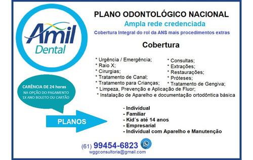 Plano Odontológico Amil
