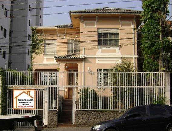 Sobrado Comercial Para Venda Em São Paulo, Barra Funda, 6 Banheiros, 6 Vagas - 00257