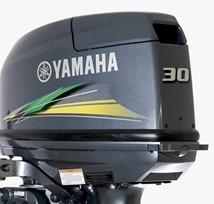 Motor De Popa Yamaha 30 Hp Okm 12 X No Cartão