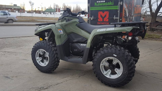 Can-am Outlander 570 Pro L Verde 2017 50%+12 Ctas S/inte