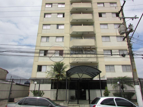 Imagem 1 de 10 de Apartamentos - Ref: L532451