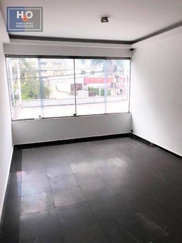 Conjunto Para Alugar, 88 M² - Alto Da Lapa - São Paulo/sp - Cj0150