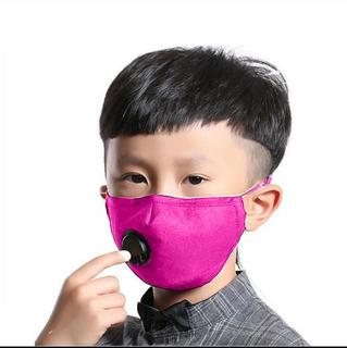 Mascarilla Anticontaminación Para Niños 6 - 12 Años
