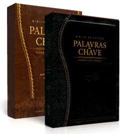 Bíblia De Estudo Palavra Chave. Pronta Entrega!!!!