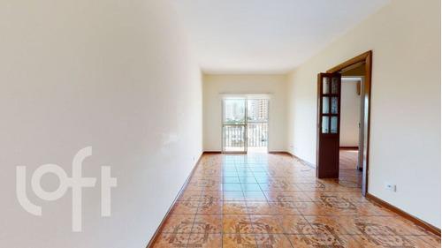Imagem 1 de 22 de Apartamento Padrão Em São Paulo - Sp - Ap0213_rncr