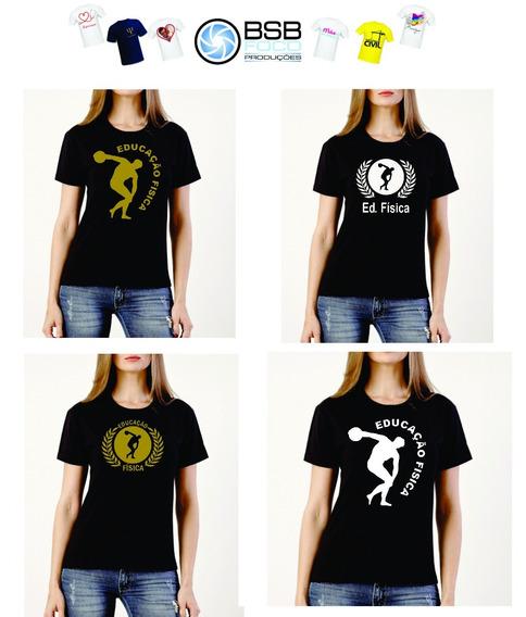 Kit 4 Camisetas Educação Física Coloridas