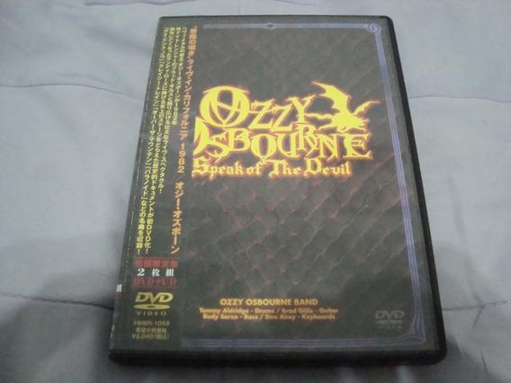 Ozzy Osbourne Speak Of The Devil Box Limited Dvd + Cd Japon