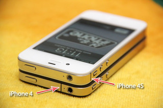 iPhone Defeito