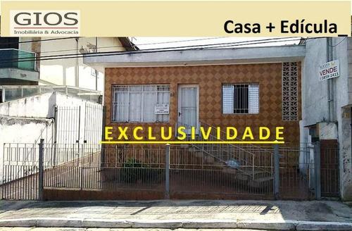 Casa Com 2 Dormitórios À Venda, 170 M² Por R$ 740.000,00 - Freguesia Do Ó - São Paulo/sp - Ca0271