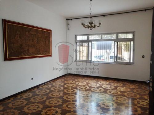 Imagem 1 de 15 de Sobrado - Mooca - Ref: 9559 - V-9559